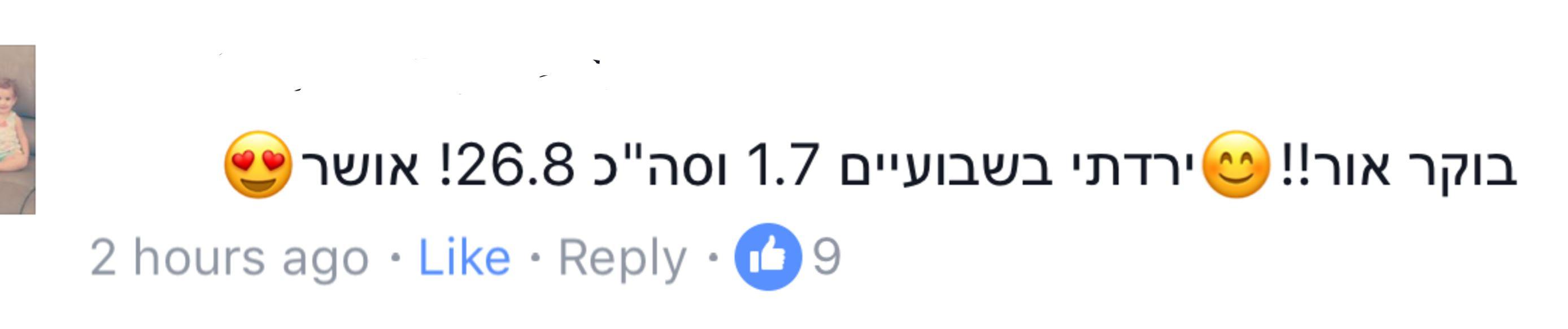 26.2 ענבל
