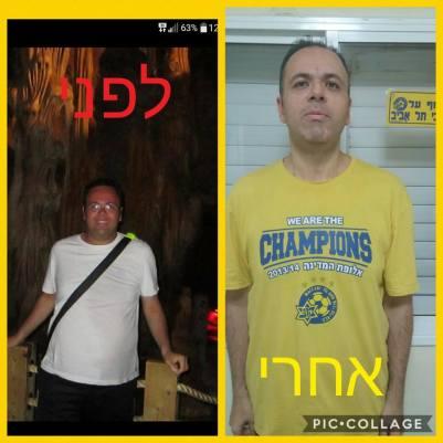 לפני ואחרי דיאטת גברים
